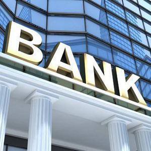 Банки Комсомольска