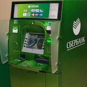 Банкоматы Комсомольска