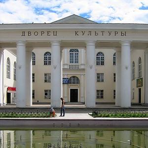 Дворцы и дома культуры Комсомольска