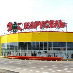 Гипермаркеты Комсомольска