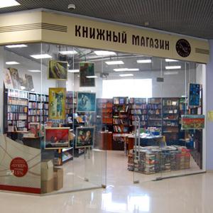 Книжные магазины Комсомольска