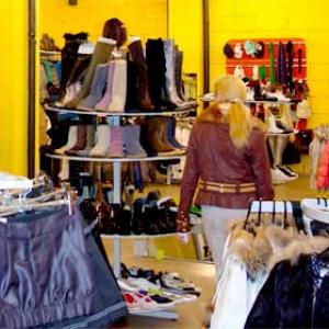 Магазины одежды и обуви Комсомольска