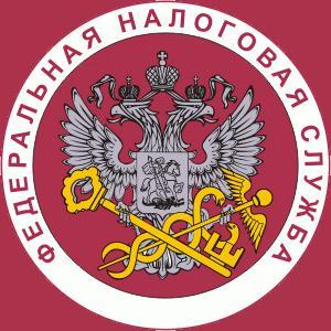 Налоговые инспекции, службы Комсомольска