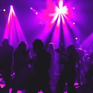 Ночные клубы Комсомольска