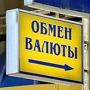 Обмен валют Комсомольска