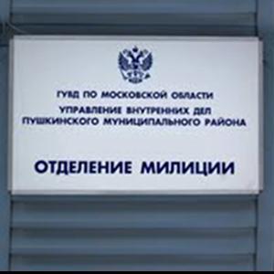 Отделения полиции Комсомольска