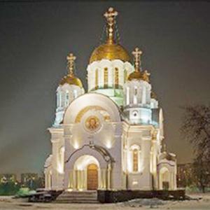 Религиозные учреждения Комсомольска