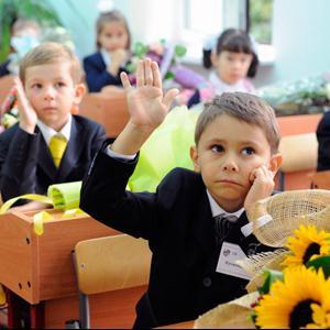 Школы Комсомольска
