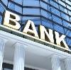 Банки в Комсомольске