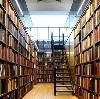 Библиотеки в Комсомольске