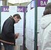 Центры занятости в Комсомольске
