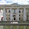 Дворцы и дома культуры в Комсомольске