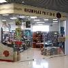 Книжные магазины в Комсомольске