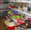Магазины хозтоваров в Комсомольске