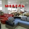 Магазины мебели в Комсомольске