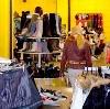 Магазины одежды и обуви в Комсомольске