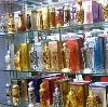 Парфюмерные магазины в Комсомольске