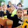 Школы в Комсомольске