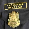 Судебные приставы в Комсомольске