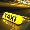 Такси в Комсомольске