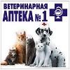 Ветеринарные аптеки в Комсомольске