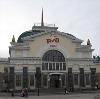 Железнодорожные вокзалы в Комсомольске