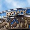 Зоопарки в Комсомольске