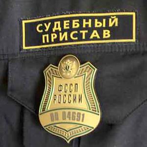 Судебные приставы Комсомольска