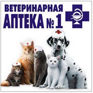 Ветеринарные аптеки Комсомольска