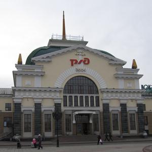 Железнодорожные вокзалы Комсомольска